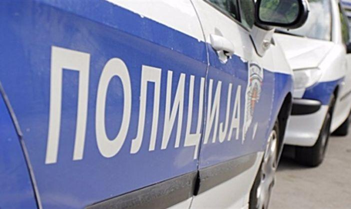 Dubrovkinju vrijeđali u banci u Beogradu, zatražila pomoć policije