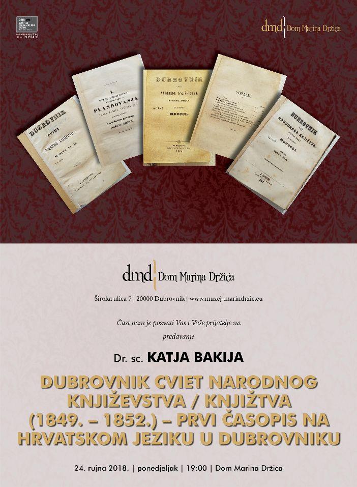 """""""Dani kulturne baštine 2018. u Dubrovniku"""