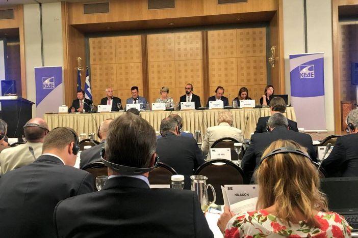 Župan na sastanku u Ateni
